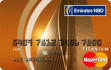 Emirates NBD Titanium Card