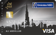 Emirates NBD Go4it Platinum Card