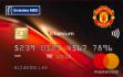 Emirates NBD Manchester United Titanium Card