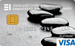 EMIRATES ISLAMIC Rewards card