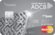 ADCB TouchPoints Platinum Card