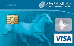 UNB Cashback Card
