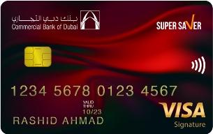 CBD Super Saver Card