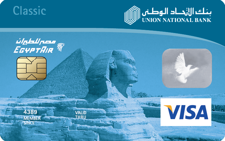 UNB Egypt Air Card