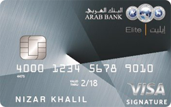 Arab Bank Visa Signature Card
