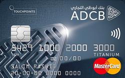 ADCB TouchPoints Titanium Mastercard