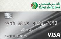DIB Al Islami Classic Card