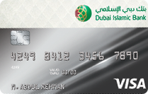 DIB Al Islami Gold Card