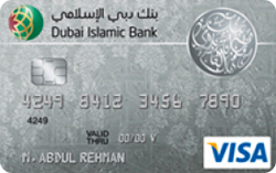 DIB Al Islami Classic Charge Card