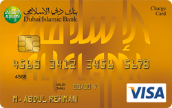DIB Al Islami Gold Charge Card