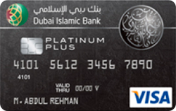 DIB Al Islami Platinum Charge Card