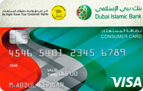 DIB Consumer Reward Card