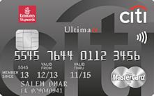 CITIBANK Emirates Ultimate Card