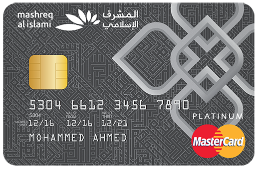 MASHREQ Al Islami Platinum Card