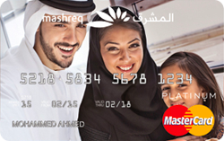MASHREQ Selfie Potraits Card