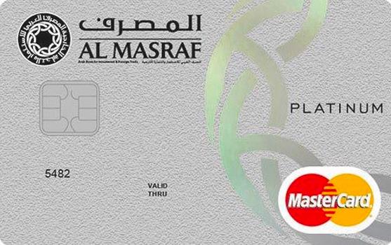 Al Masraf Platinum Mastercard