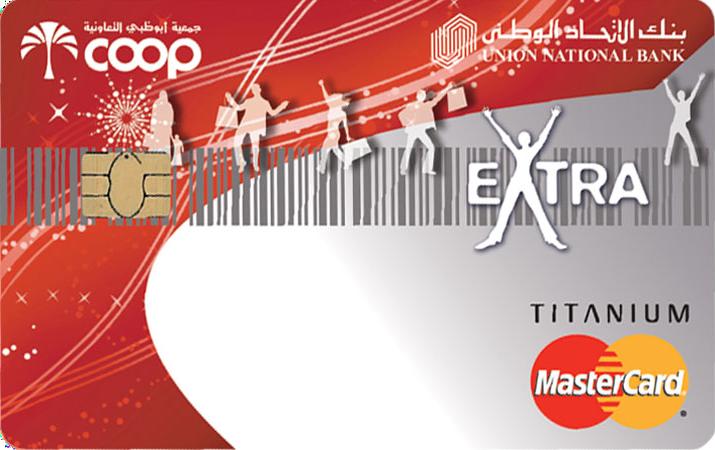 UNB ADCOOP Extra & Spar Titanium Card