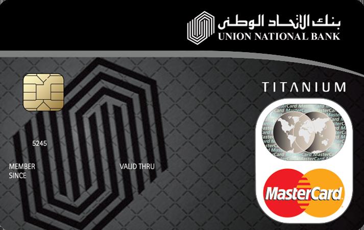 UNB Titanium Card