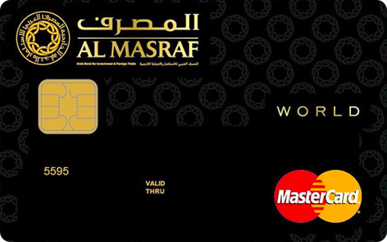 Al Masraf World Mastercard