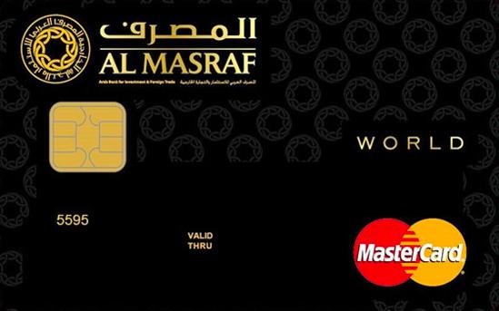 Al Masraf World Mastercard