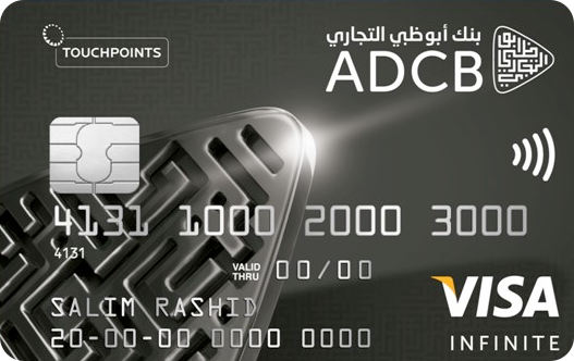 Apply for ADCB Touchpoints Infinite MyChoice in UAE
