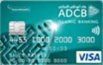 ADCB Islamic Platinum Card