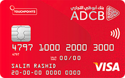ADCB Islamic Gold Card