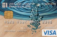 EMIRATES ISLAMIC Cashback Card
