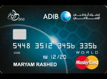 ADIB Dana Master Card