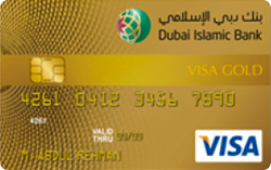 DIB Prime Gold Card