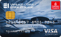 EMIRATES ISLAMIC Skywards Signature Card