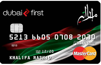 DUBAI FIRST Emirati Card