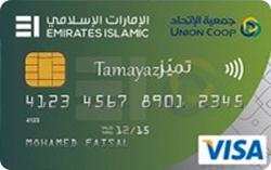 EMIRATES ISLAMIC Union Coop Tamayaz Card