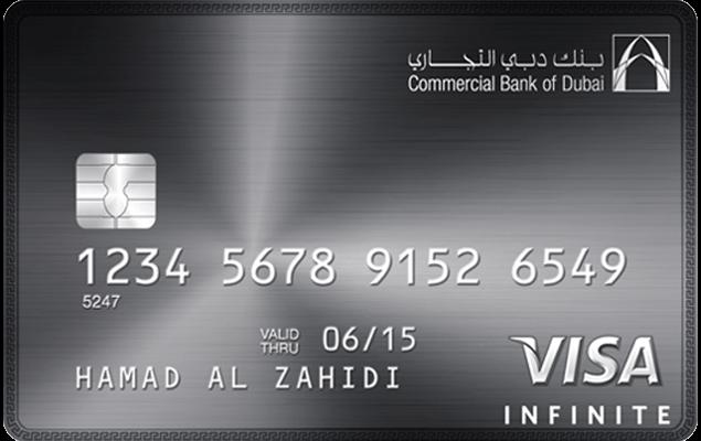 CBD Visa Infinite Card