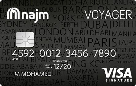 NAJM Voyager Signature Card